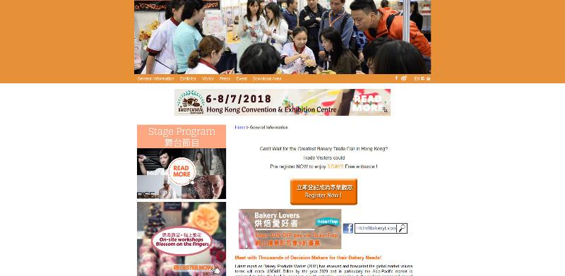 The-Hong-Kong-International-Bakery-Expo
