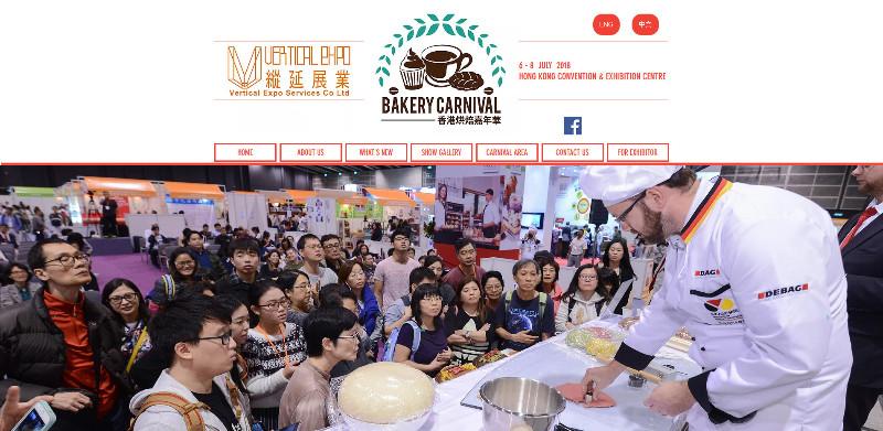 Hong-Kong-Bakery-Carnival